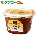 オーサワ 有機立科米みそ カップ 750g[オーサワジャパン 味噌(みそ)]【あす楽対応】