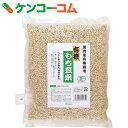 オーサワ 国内産 有機もち玄米 1kg[オーサワジャパン もち米玄米(糯米玄米)]【あす楽対応】