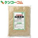 オーサワ 有機玄米にこまる 5kg[オーサワジャパン 玄米]【送料無料】