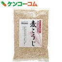 オーサワ 麦こうじ 500g[オーサワジャパン 麹(こうじ)]