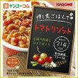 カゴメ 押し麦ごはんでトマトリゾット 250g×6個[押し麦ごはんでシリーズ 押麦(押し麦)]
