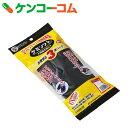 ケミソフト ブラック(背抜きタイプ) 3双 L[ケミソフト 作業用手袋]