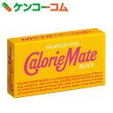 カロリーメイト メープル味 2本[カロリーメイト バランス栄養食品]【あす楽対応】