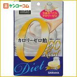 ラカント カロリーゼロ飴 ヨーグルト味 40g×6袋[【HLSDU】ラカント カロリーコントロール飴]