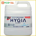 業務用 トップ HYGIA(ハイジア) 4kg