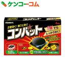 コンバット 4個入[コンバット 殺虫剤 ゴキブリ用]【knty1703】