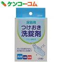 尿器用つけおき洗錠剤 20錠[浅井商事 尿瓶・排尿器]【あす楽対応】