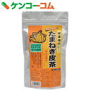 たまねぎ皮茶 兵庫県淡路島産 2g×15包[玉ねぎ皮]