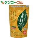 ワンダーリーフ 美軽茶 1g×60袋[ダイエット茶]【あす楽対応】【送料無料】