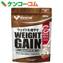 Kentai(ケンタイ) ウェイトゲインアドバンス ミルクチョコ風味 360g[Kentai(ケンタイ) ウェイトゲインアドバンス プロテイン]