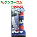 ソナックス エクストリーム ブリリアントシャインディティラー 750ml[ソナックス コーティング剤]【送料無料】