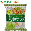 ダイショー パリ麺サラダ用セット...