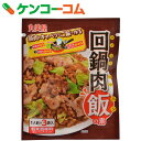 回鍋肉飯の素 33.9g[丸美屋 回鍋肉の素(ホイコーローの素)]