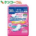 ポイズ肌ケアパッド 超吸収ワイド 女性用 12枚入[ポイズパッド 尿とりパッド]【15_k】【あす楽対応】