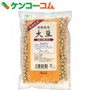 オーサワ 有機栽培大豆(北海道産) 300g[オーサワジャパン 大豆]【あす楽対応】