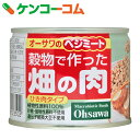 オーサワ 穀物で作った畑の肉(ひき肉タイプ) 215g[オーサワジャパン グルテンミート]【あす楽対応】 - ケンコーコム