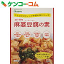 オーサワ 麻婆豆腐の素 180g[オーサワジャパン 麻婆豆腐の素(マーボー豆腐の素)]