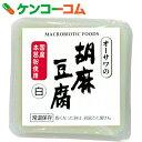 オーサワの胡麻豆腐(白) 100g[オーサワジャパン ごま豆腐]【あす楽対応】