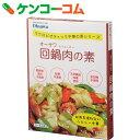 オーサワ回鍋肉の素 100g[オーサワジャパン 回鍋肉の素(ホイコーローの素)]【あす楽対応】