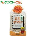 オーサワ 玄米ポンセン 8枚[オーサワジャパン スナック菓子]【あす楽対応】