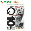 国産 コエンザイムQ10 スポーツ グレープフルーツ味 1.6g×30包[コエンザイムQ10SPORTS コエンザイムQ10(CoQ10)]【送料無料】