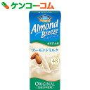アーモンドブリーズ オリジナル ダイヤモンド アーモンド almondmilk