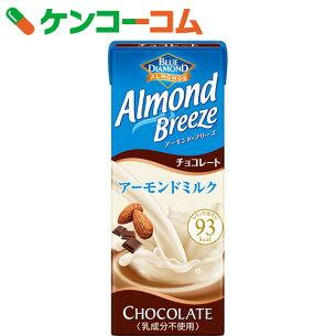 アーモンドブリーズ チョコレート ダイヤモンド アーモンド