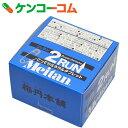 2RUN 2粒×15袋[梅丹(メイタン) カルシウム]【送料無料】