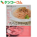 nakato 麻布十番シリーズ たらこクリーム 110g[麻布十番シリーズ たらこスパゲティーソース