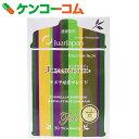 ジュアアルディ ケニア緑茶ブレンド 2.5g×30包[ジュアアルディ 緑茶]【送料無料】