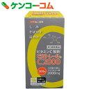 【第3類医薬品】ビタトレール C2000 300錠[ビタトレール ビタミン剤 / ビタミンC / 錠剤]