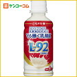 カルピス 守る働く乳酸菌 L-92菌 200ml×24本[カルピス L-92菌]【あす楽対応】【送料無料】