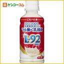 カルピス 守る働く乳酸菌 L-92菌 200ml×24本[カルピス L-92菌]【B_FD1201】【送料無料】