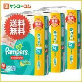 パンパース さらさらパンツ Mサイズ 74枚×3パック (222枚入り)[ケンコーコム パンツ式 Mサイズ]【olm5】【rank】【12_k】【送料無料】