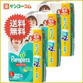 パンパース さらさらパンツ Lサイズ 58枚×3パック (174枚入り)[ケンコーコム パンパース パンツ式 Lサイズ]【olm5】【rank】【12_k】【あす楽対応】【送料無料】