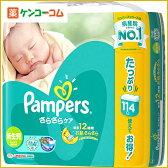 パンパース さらさらケア テープ 新生児 114枚[パンパース テープ式 新生児用]【olm5】【あす楽対応】