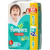 パンパース さらさらパンツ Lサイズ 58枚[パンパース パンツ式 Lサイズ]【olm5】【あす楽対応】