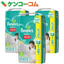 パンパース さらさらパンツ Lサイズ 58枚×3パック (174枚入り)[ケンコーコム パンパース パンツ式 Lサイズ]【pam02p】【12_k】【rank】【送料無料】