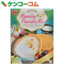 HomemadeCAKE ハワイアンパンケーキミックス 180g[Home made CAKE ホットケーキミックス]【あす楽対応】