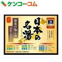 日本の名湯 源泉の愉しみ 30g×10包(入浴剤)[日本の名湯 入浴剤 アソートパック]【あす楽対応】