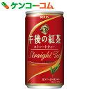 キリン 午後の紅茶 ストレートティー 185g×20本[午後の紅茶 紅茶(清涼飲料水)]