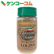 ロリーナ パルメザンチーズ 85g