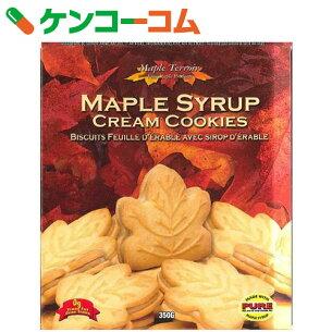 メープルシロップ クリーム クッキー ボーアンドボン