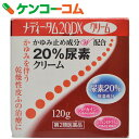 【第2類医薬品】メディータム 20DX 120g