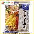 桜井食品 冷しラーメン 123g[桜井食品 インスタント麺(袋)]【あす楽対応】