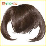 ロジィヴィブ(Rogyvib) 前髪カチューシャスタイル ダークブラウン[Rogyvib つけ前髪(前髪ウィッグ)]【あす楽対応】