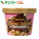 ソントン ゴールドセレクション ヘーゼルショコラクリーム 140g[ソントン チョコレートクリーム]【あす楽対応】