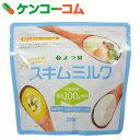 よつ葉 スキムミルク 200g[よつ葉乳業 スキムミルク]【あす楽対応】
