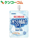 オリヒロ 水分補給ゼリー 130g×8個[オリヒロ 経口補水液]【あす楽対応】