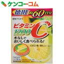 ビタミンC1200 2g×60袋[井藤漢方製薬 ビタミンC]【あす楽対応】